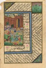 Indian Moghul Ancient Handmade Painting Mughal Battle Miniature Art Old Paper