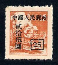 China 1951 Locomotive Train Surcharged $25 on Orange Sc# 104