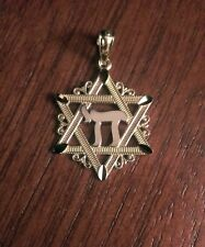 "14K TWO TONE GOLD  STAR OF DAVID &  CHAI  CHARM  PENDANT  -  1.1"" INCH LENGTH"