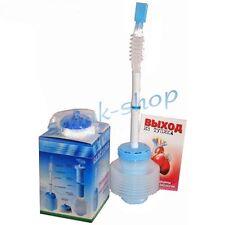 "Respiration Training Device ""Samozdrav Standard"""