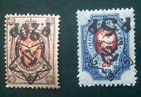 #645 Philatrade postal stamps Russian ERROR PSFSR 1922 with overprint MNH