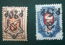 #645 Philatrade postal stamps Russian ERROR PSFSR 1922 with overprint MNH