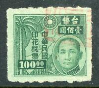 China 1950 Taiwan Revenue $100 Green Roulette VFU Y944 ✔️