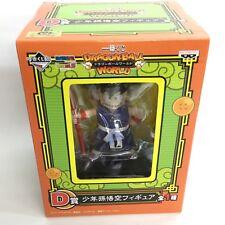 Ichiban Kuji Dragon Ball Kid Son Goku Gokou Figure Banpresto Japan