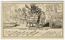 AFRICAN AMERICAN Black Woman PUZZLE Trade Card 1880's James Kirk Laundry Soap
