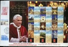 ISRAEL 2009 POPE BENEDICT XVI VISIT ISRAEL  SHEET I FIRST DAY COVER