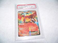 PSA 10 Gem Mint Pokemon Card BW Dragon Blade Ho-oh EX 009/050 R BW5 1st Edition