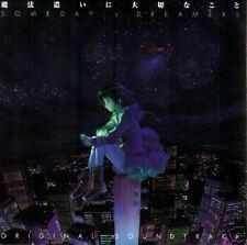 Someday's Dreamers-2003-Japan - TV Series Soundtrack CD