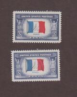 US,915b,FRANCE,RED OVER BLACK ERROR,1943,MINT NH OG,VF