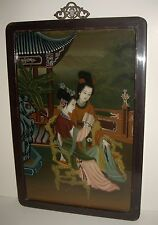 Beautiful Antique / Vintage Framed Reverse Painting on Glass 2 Ladies Reading