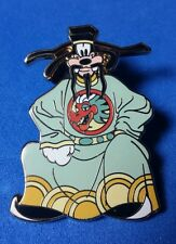 Goofy from Ancient Scroll Map Museum of Pin-tiquities Disney Pin LE 300