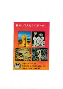 Bhutan Briefmarken Block Hologramm