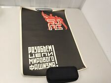 Soviet Russian Poster 1930 Smash the Fetters of World Fascism by Adlin Anti-Nazi
