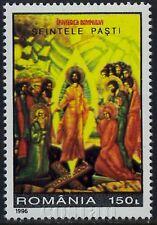 1996 Easter,Ostern,Pasqua,Paques,Icon,Ikone,Iconne,Romania,Mi.5161,MNH