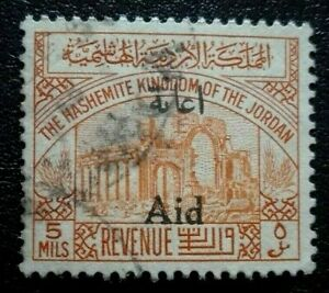 Jordan: 1950 Aid for Palestine - Jordan Revenue Stamp. Rare & Collectible Stamp.
