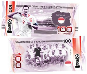 Russia 100 rubles Robert Lewandowski Poland series-2018 FIFA world Cup teams UNC