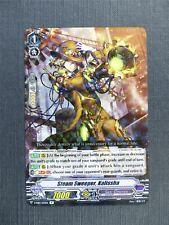 Steam Sweeper Kalissha V-EB13 R - Astral Force - Vanguard Cards