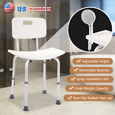 6 Height Adjustable Medical Bath Shower Chair Bench Bathtub Stool Seat With Back