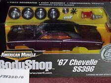 ERTL 1967 CHEVY CHEVELLE SS396 PURPLE BODY SHOP ASSEMBLY MODEL KIT 1/18 VHTF