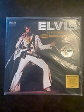 Elvis Presley - Recorded At Madison Square Garden vinyl LP SEALED