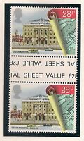 GB 1984 sg1647 28p Urban Renewal Miscut Gutter Pair Error With Inscription MNH