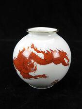 KAESTNER SAXONIA Porzellan - Vase Tischvase Roter Drache - Dresden handbemalt
