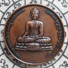 Rare Genuine Thai Amulet Coin Buddha Phra LP Ong Dam Na Lan Magic Holy Talismans
