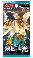 """(1 pack ) Pokemon Card Game Sun & Moon Pack """"Forbidden light"""" JAPANESE.ver"""