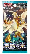 "(1 pack ) Pokemon Card Game Sun & Moon Pack ""Forbidden light"" JAPANESE.ver"