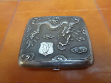 ANTIQUE ETUI A CIGARETTE ARGENT INDOCHINOIS