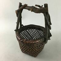 Japanese Bamboo Basket Vtg Flower Vase Ikebana Arrangement Kado B111