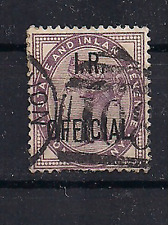 1882 GB QV 1D LILAC IR OFFICIAL STAMP TYPE 49 IMPERIAL CROWN WATERMARK 16 DOTS