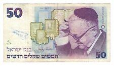 Israel - Fifty (50) Sheqalim, 1988