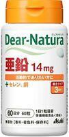 ASAHI Dear-Natura Zinc Supplement 60 tablets 60 days JAPAN F/S fast ship