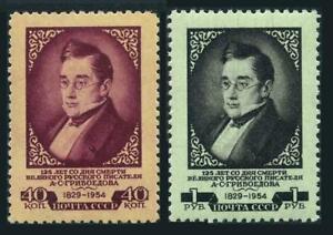 Russia 1690-1691, hinged. Michel 1692-1693. Aleksandr S.Griboedov, writer, 1954.