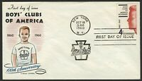 #1163 4c Boys' Clubs of America, Fluegel-Addressed FDC **ANY 4=FREE SHIPPING**
