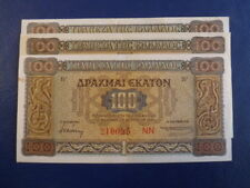 1941 Nazi German/Axis Occupied Greece 100 Drachma -VG Condition-18-782