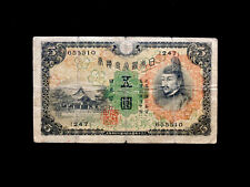 Japan (P039) 5 Yen 1930 F