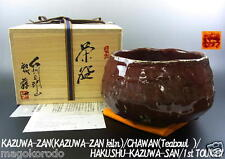 c1846,Japanese,KAZUWA ware, 1st Touichi, Large-sized Teabowl.