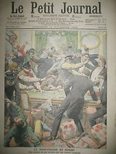 RUSSIE SALLE DE JEUX BANDIT TRAIN ETATS-UNIS ATLANTIC-CITY LE PETIT JOURNAL 1906