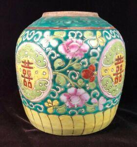 Antique Chinese Ginger Jar Enamel over Porcelain No Lid Original Antique