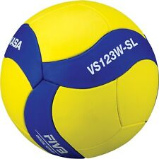 Mikasa VS123W-SL Super-Light Training Indoor Volleyball, Official Size 5