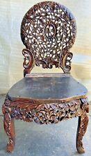 Rare Antique Rosewood (红酸枝) Chair