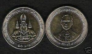 THAILAND 10 BAHT KM Y328.1 1996 x 1 King Bi Metal Commemorative UNC MONEY COIN