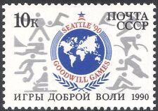 Russia 1990 SPORT/Giochi/Ciclismo/Calcio/Tiro/judo/VELA 1 V (n31424)