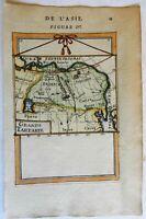 Grand Tartary China Russia Manchuria Tibet Korea 1683 Mallet map