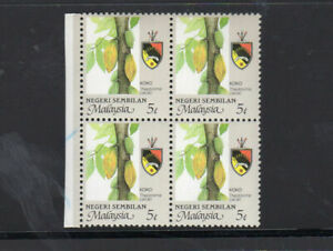 MALAYSIA-NEGRI #101  1986  5c AGRICULTURE & STATE ARMS  MINT  VF NH  O.G  BP4