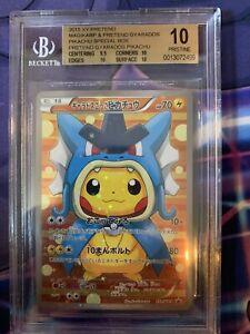 BGS 10 Pristine Pretend Gyarados Pikachu Promo 151/XY-P Pokemon Japanese Poncho