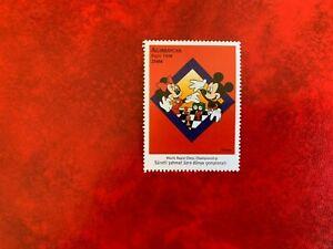AZERBAIJAN 1998 MNH DISNEY MICKEY MINNIE MOUSE CHESS CHAMPIONSHIPS
