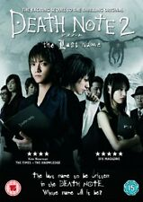 Death Note 2 - The Last Name - Sealed NEW DVD - Subtitles